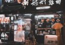 How to find Best Foods in London China Town at night